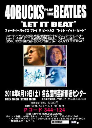 2010619poster