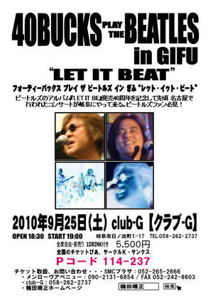 20100925_2