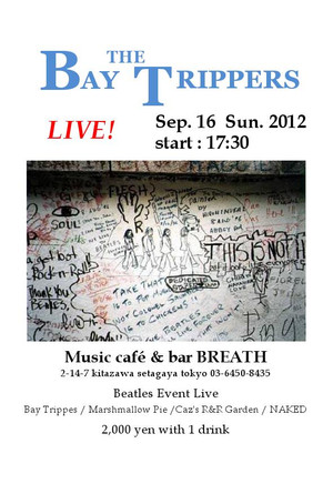 20120916poster0001