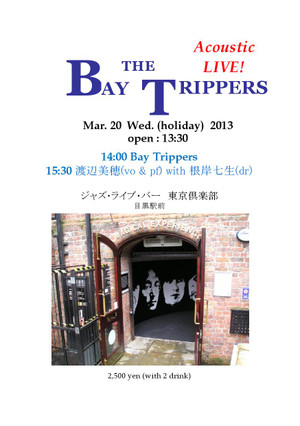 20130320poster0001