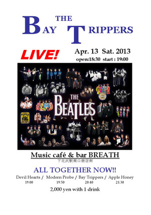 20130413poster0001