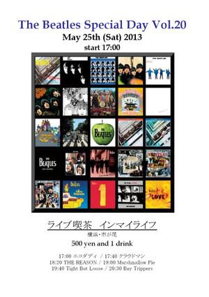 20130525inmylifeposter0001