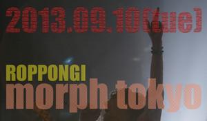 Topimg130910