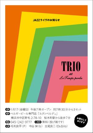 Live20140117