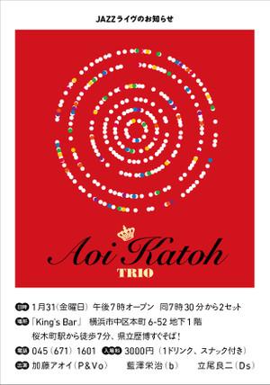 Live20140131
