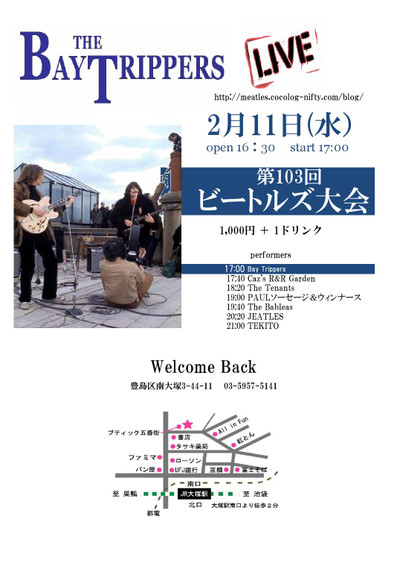 20150211welcomebackflyer0001