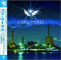 Goma_works