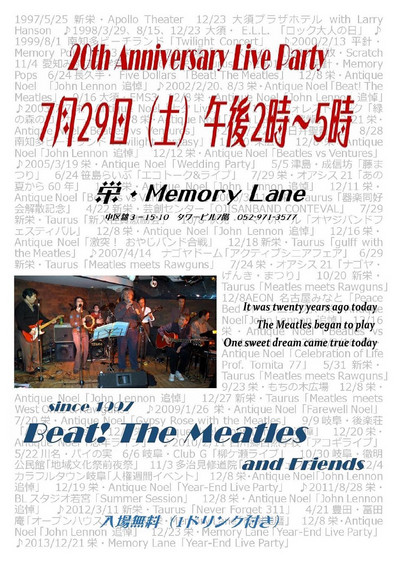 20170729meatles20flyer7230001
